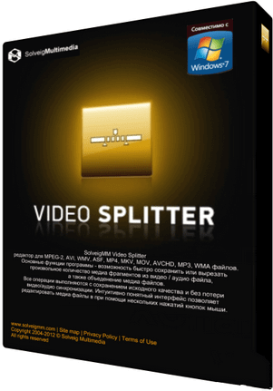 SolveigMM Video Splitter 7.4.2007.29 Crack + Serial key Full Free Download 2020