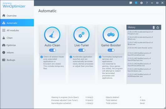 Ashampoo WinOptimizer 18.00.18 Crack With License Key Free 2021 New